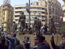 Autoridades militares de Egipto prometen respetar compromisos internacionales del país