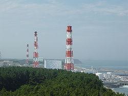 Japón: explosión en planta nuclear