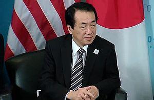 Cierran planta nuclear en Japón