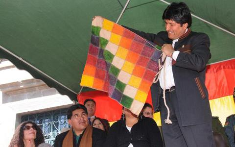 Paro por territorios en Bolivia
